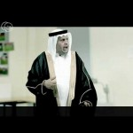 صاحي: صُنِعَ في السعودية (4) – السعودية وأستراليا