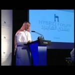 مؤتمر لكزس للسيارات الهجينة صديقة البيئة محاضرة حسن كتبي 4-4