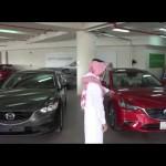 مشاهدة سريعة مازدا 6 موديل 2016  (التحديثات )- حسن كتبي برعاية الطازج