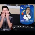Fifa 16 pack opening – حاسس انك حتطلعلي !!
