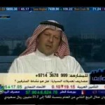 Hasan Kutbi CNBC Arabia Interview Car accessories & modifications 05/7/2010 – Part 2/3