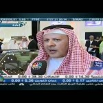 Hasan Kutbi Excess MotorShow CNBC  Interview