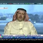 Hasan Kutbi TV interview on CNBC -Murabaha.flv