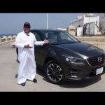 تجربة مازدا سي اكس ٥ ٢٠١٦ منصور ابا العلا   حسن كتبي