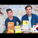 تجربة حلويات كورية مع مستر شنب – كعك بالفاصوليا !!!