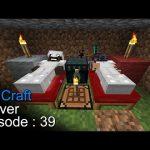 Mycraft Episode 39 – محاولة قتل الويذر بوس !!