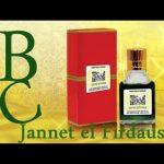 Jannet El Firdaus – A Living Legend